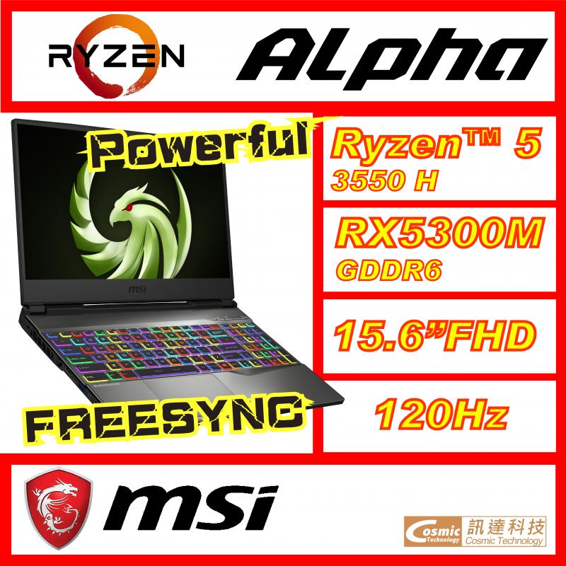 "MSI 15.6"" Alpha 15 始創者電競筆電 (A3DC RX5300M)"