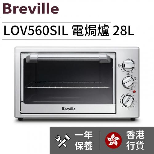 Breville - LOV560SIL 電焗爐(香港行貨)