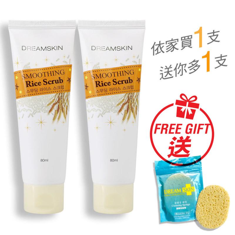 (買1送1) Dream Skin 白米柔滑磨砂膏 - 送潔顏洗面棉