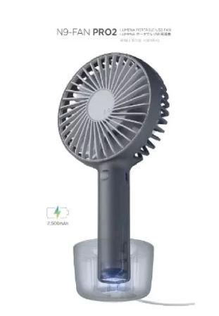 Lumena N9 Fan Pro2 第二代手提電扇 [4色]