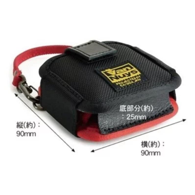 VanNuys VD843 收納保護套