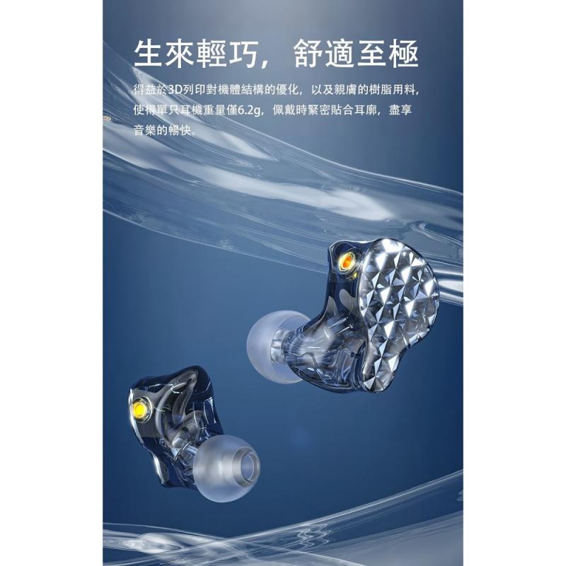 FiiO 旗艦六單元動鐵耳機【FA9】 [2色]