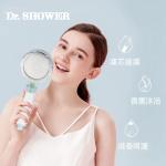 Dr Shower 2.0 除氯除銹除雜質增壓(香氛)花灑頭 [2色]