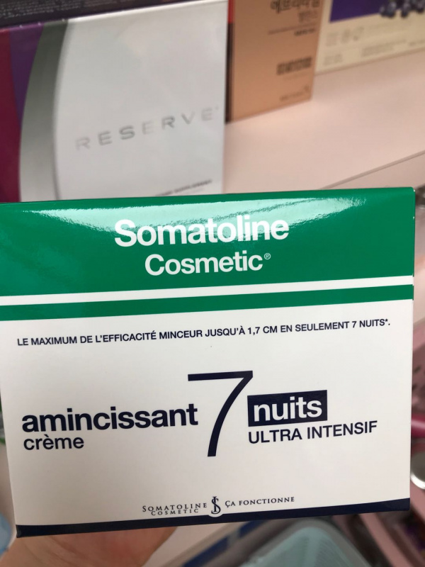 法國Somatoline 夜間強效纖體瘦身霜400ml