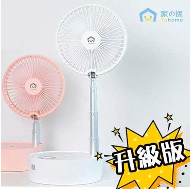 日本Yohome折疊加濕風扇 升級搖頭版