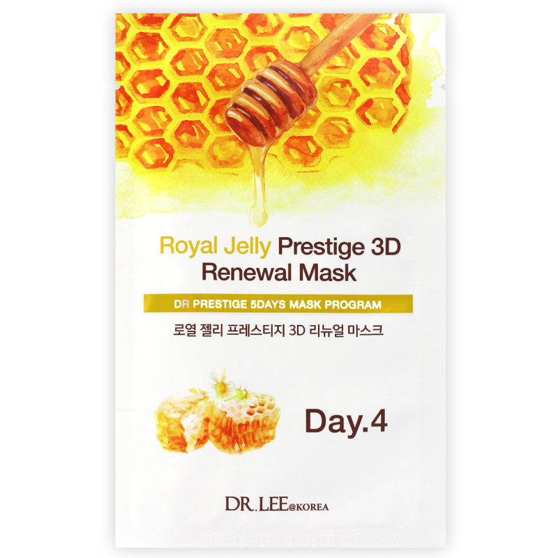 (買1送1) DR.LEE@Korea 全效5天煥膚療程