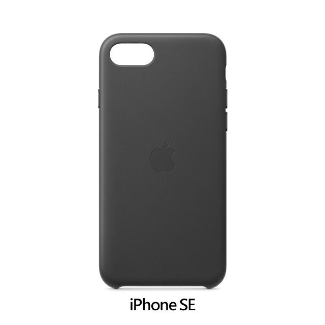 Apple 原廠 iPhone SE 皮革保護殼 - 黑色