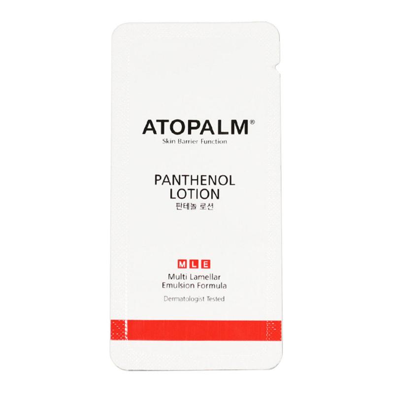 ATOPALM B5 保濕乳液 - 2毫升 x 40件