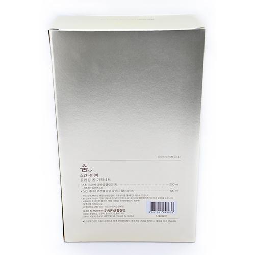 SUM37 煥膚精粹卸妝水洗面奶套盒