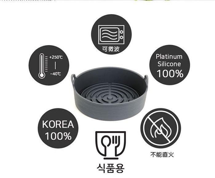 ***韓國製造***氣炸鍋/微波爐專用矽膠容器