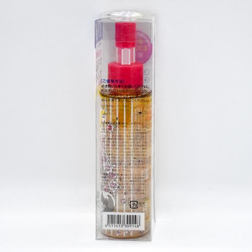 DHC-深層卸妝毛孔潔膚油(迪士尼限定版-紅) 150ml