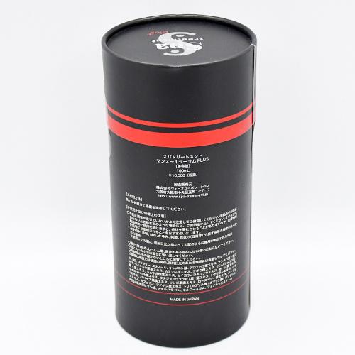 日本SPA Treatment 暗黑瘦身水(100ml)