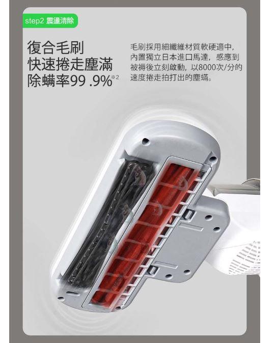 日本第四代 IRIS IC-FAC4除螨吸塵器 升級版 三腳英標插頭 [2色]