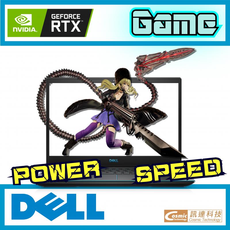 """Dell 15.6"""" G3 15 電競筆記型電腦 (G3500-R1550G)"""
