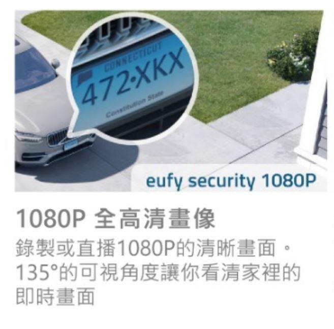 Eufy EufyCam 2C+1 2-Cam Kit - 1080p 全高清畫像,135°可視角度 T88311D1