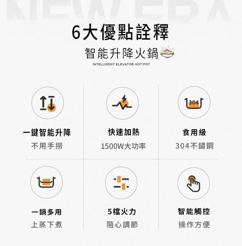MTOY 多功能自動 #升降 智能電 #火鍋 🦪🍲🍚[全藍特別版]
