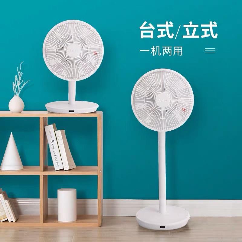 日本Sezze Y248 空調伴侶360 坐地/台式兩用風扇