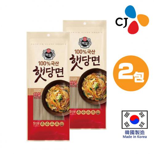 CJ - [2包] 韓式粉絲100g