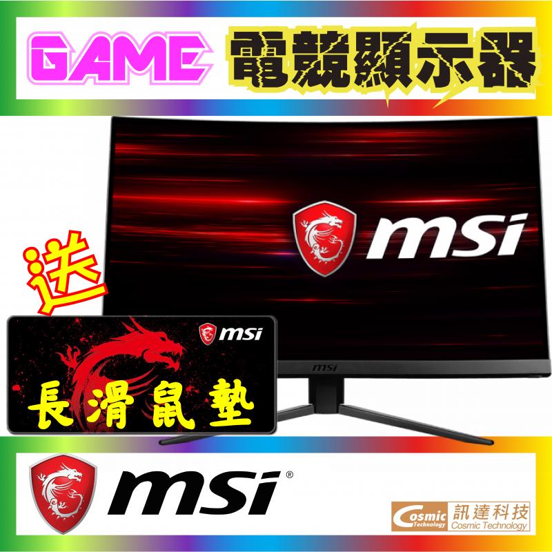 "MSI Optix MAG272CQR 27"" 曲面電競顯示器"