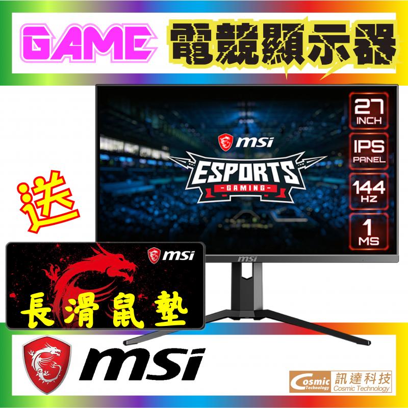 "MSI Optix MAG273R 27"" 平面電競顯示器"