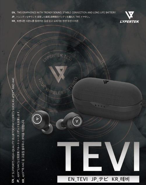 Lypertek Tevi 5.0 真無線藍牙耳機