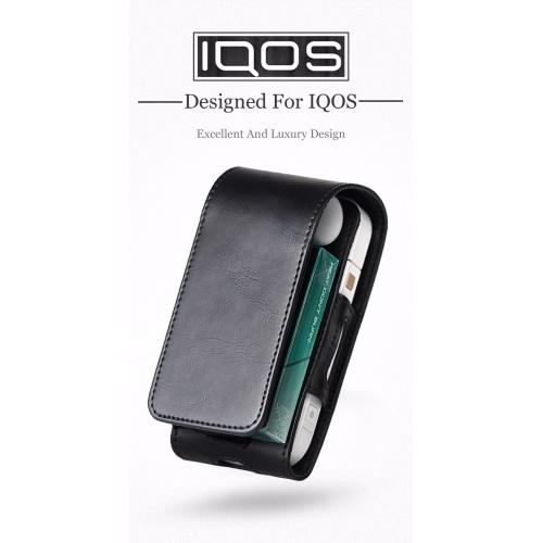 DD iQos 專用高級皮套