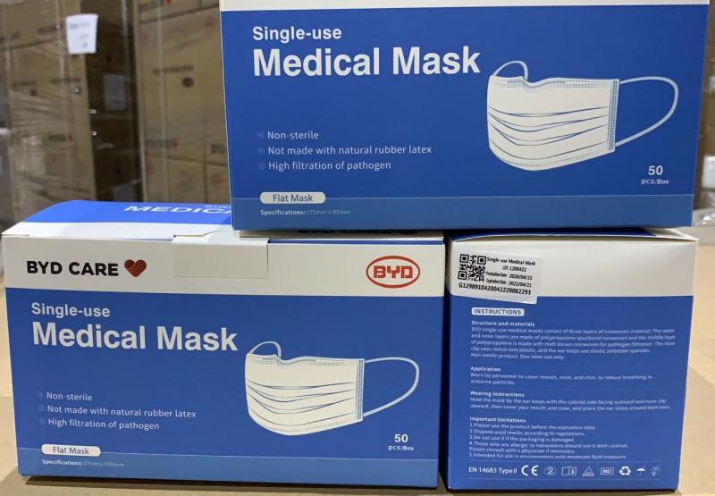 比亞迪一次性醫用外科口罩(50個一盒)