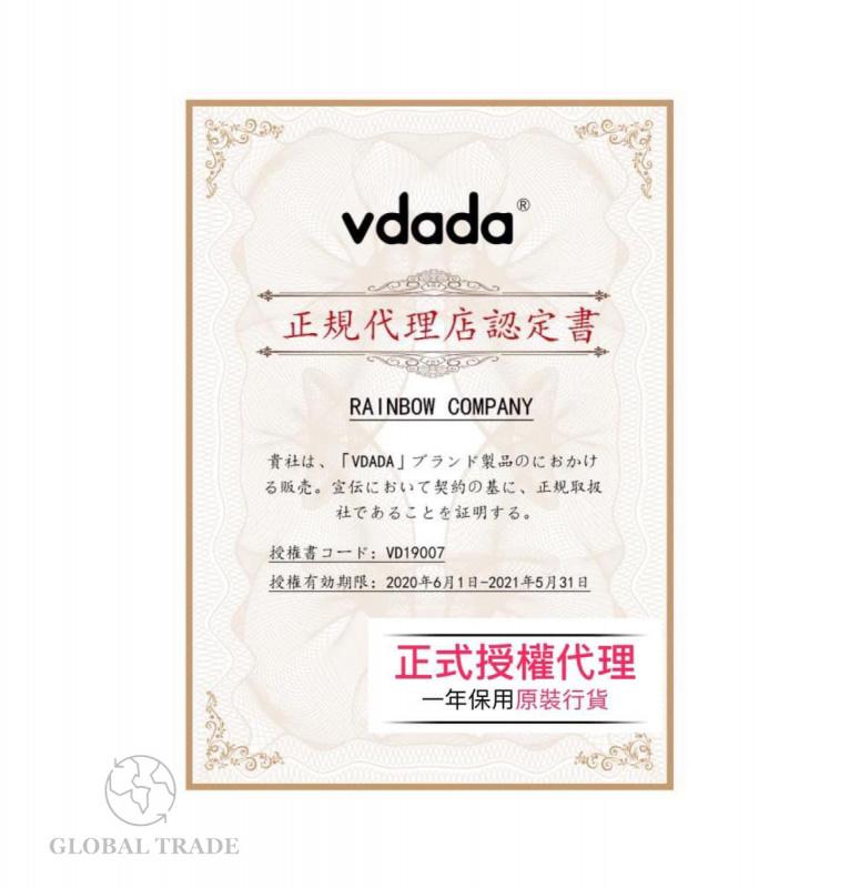 日本Vdada 智能脫醣電飯煲 香港行貨 一年保養
