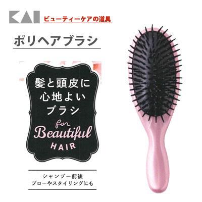 KAIJIRUSHI 日本製塑膠梳子