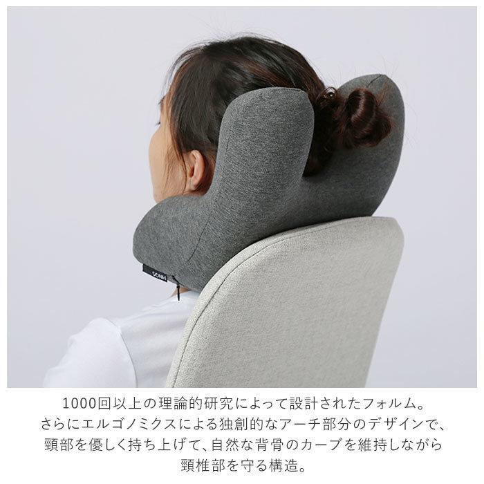 日本NAPILLOW 午睡小枕頭 [灰色]