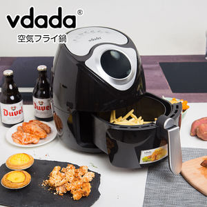 Vdada 日式氣炸鍋 (2.6L) [2色]