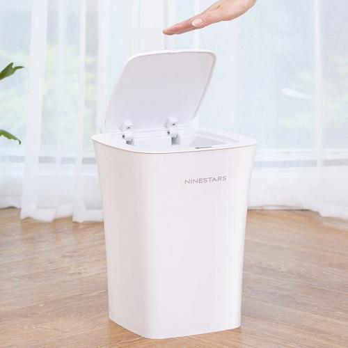 小米有品 Ninestars 防水智能感應式垃圾桶 [DZT-10-11S]