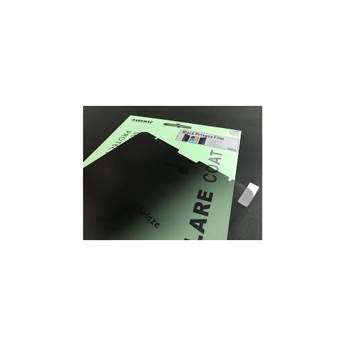 Daremac - BLACK PRIVACY FILM [ iPad 防窺濾器保護貼系列 ]