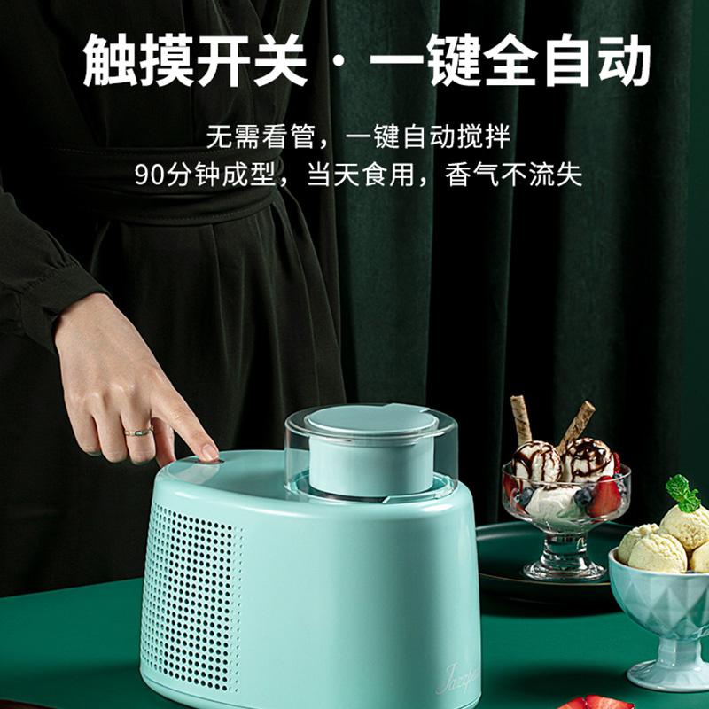 JazzPuss 家用台式冰淇淋機
