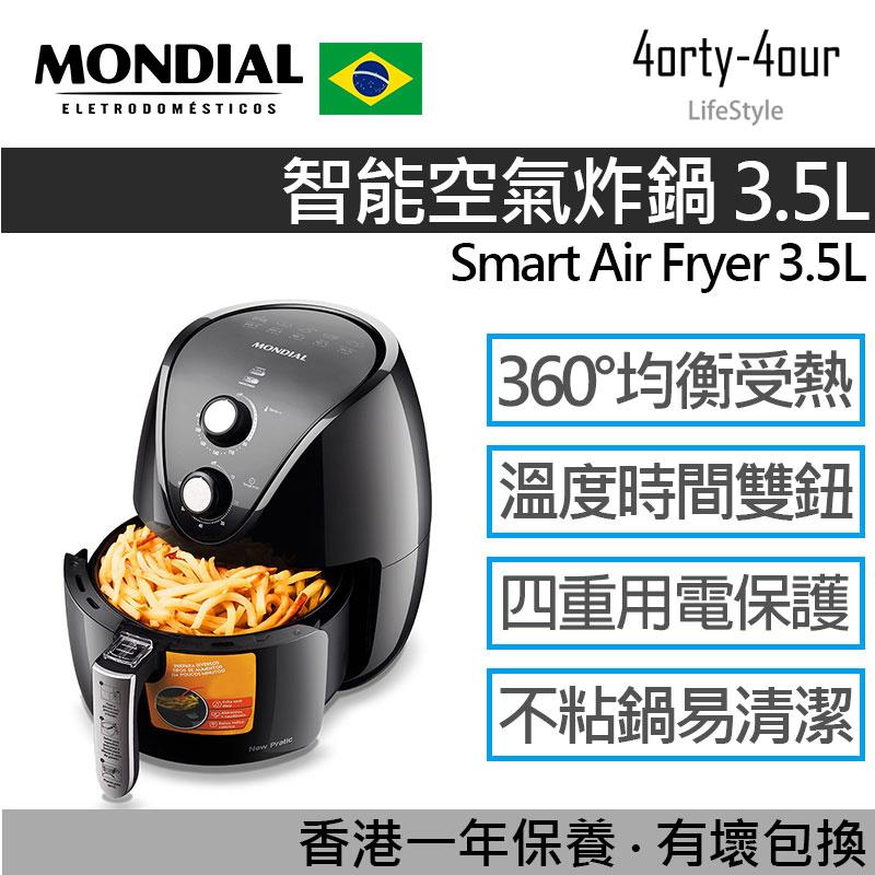 MONDIAL智能空氣炸鍋 3.5L 無油炸大容量 AF-31 - 氣炸鍋 自動炸薯條機 烤箱 電燒烤爐