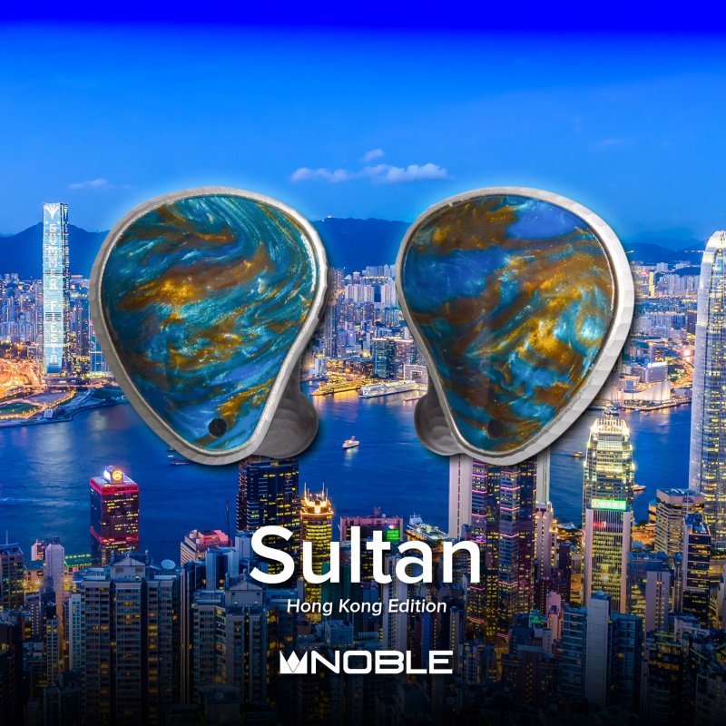 Noble Audio SULTAN 香港特別版