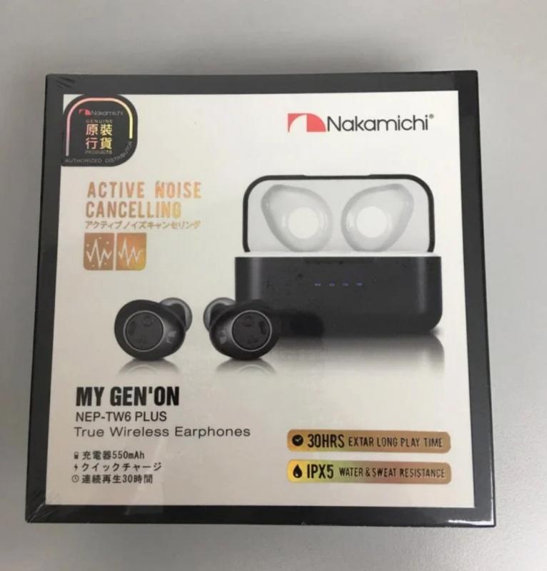 Nakamichi My Gen'On NEP-TW6 Plus 主動降噪真無線藍牙耳機
