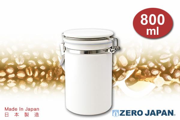 優質密封式咖啡豆儲存容器 (白色 / 800ml)|日本製造