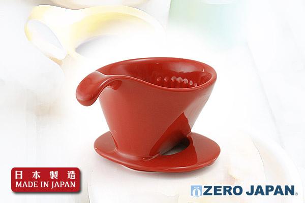 ZeroJapan 咖啡滴頭 (小/蕃茄紅)|日本製造