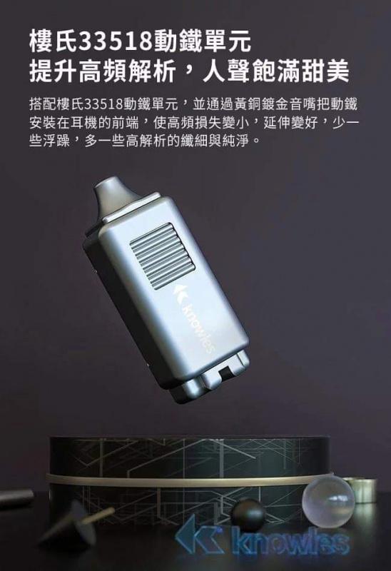 FiiO 一圈一鐵雙單元CIEM可換線耳機 FH1s