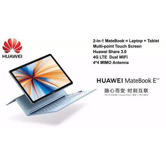 HUAWEI 二盒一平板電腦 Matebook E 2019