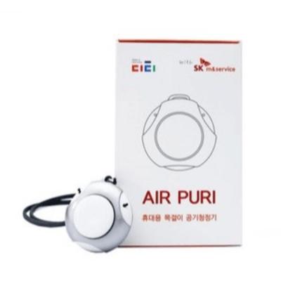SK M&Service Air Puri 項鍊空氣淨化器