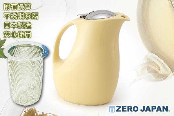 ZeroJapan趣緻和風造型茶壺(奶黃色)|日本製造