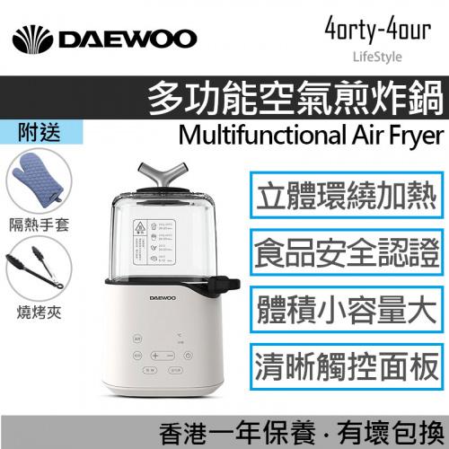 DAEWOO - 大宇多功能空氣煎炸鍋 K3 - 氣炸鍋 烤箱 電燒烤爐 煎炸鍋 輕觸式計時、溫度控制