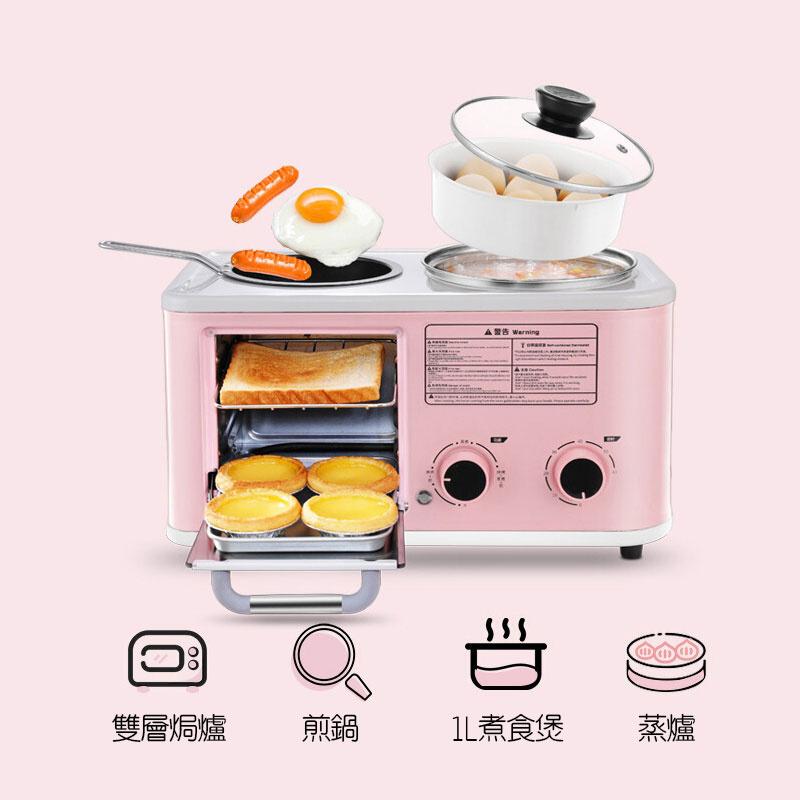 World Kitchen 多功能四合一煮食機 WK-BM / KZPK - 焗麵包機 蒸汽鍋 煎鍋 焗爐 多士爐 早餐機