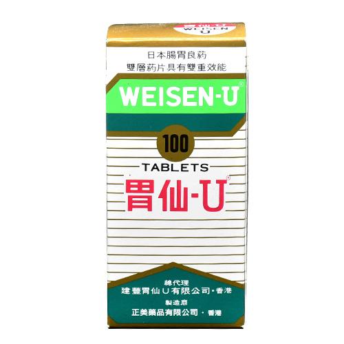 胃仙U100粒