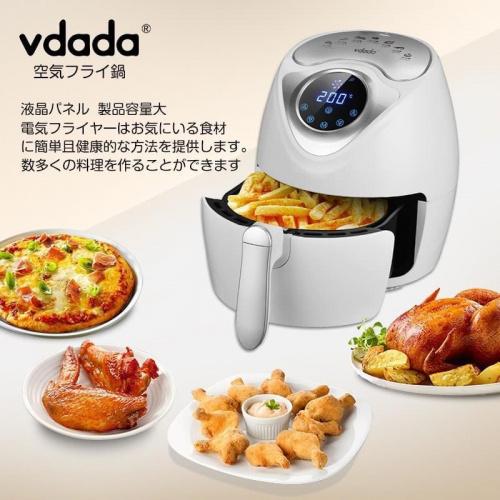 日本 Vdada 2.6L 多功能空氣炸鍋 日式氣炸鍋