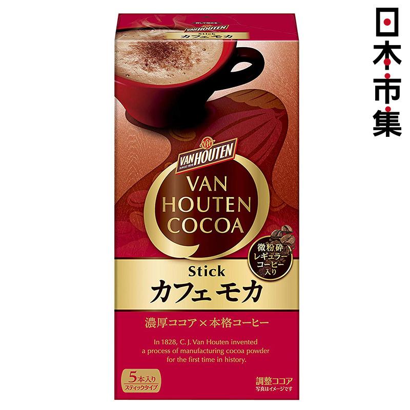 日版 Kataoka Van Houten 即沖摩卡咖啡 5包裝【市集世界 - 日本市集】