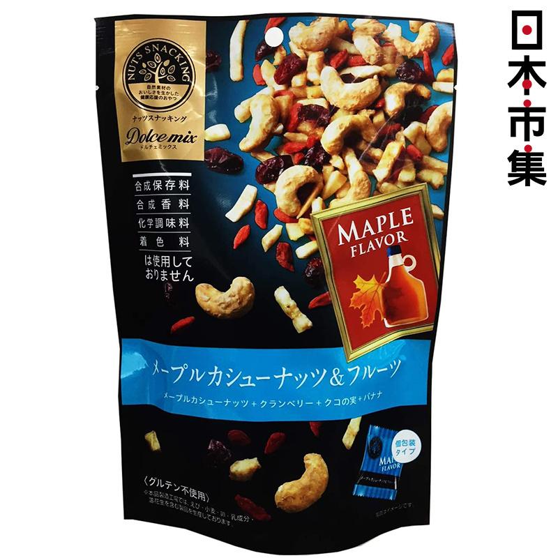 日版 Dolce【楓糖腰果】雜錦堅果 果乾零食 51g 【市集世界 - 日本市集】