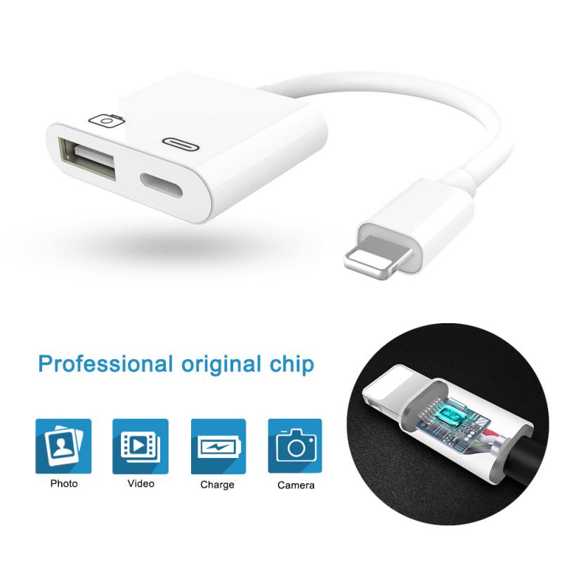 Lightning 至 USB 3 相機轉換器 iphone usb三合一轉接頭